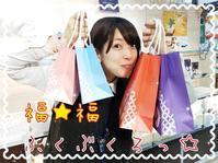 【2回目★リアルタイムblog✧*。】平成最後の福袋の予約受付が遂に明日から始まります😍 - アナヒータストーンズ高槻店★blog