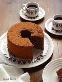 チョコレートのシフォンケーキと、筥崎宮蚤の市♪ - Cache-Cache+
