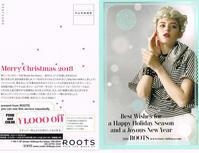 キャンペーンのお知らせ - 渋谷のヘアサロンROOTSのブログ