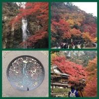 8年目の命日と箕面観光ホテル - 岡田憲一ブログ