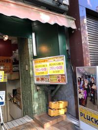 竹輪カレー - 日だまりカフェ