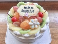 ケーキとカラスと古文書と - よつばの出張写真屋~yotsubanoie~