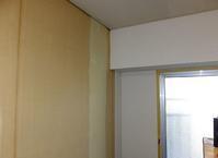 壁紙貼り換え2部屋目 - 青いそらの下で・・・