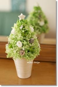 紫陽花のクリスマスツリー* - Flower letters