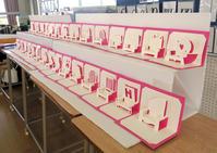 2018年T中学校総合学習授業③「折り畳める椅子を創作しよう」 - 有座の住まいる