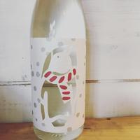 宮崎の小さな蒸留所で生まれた、出来たばかりのフレッシュな甘藷が原料の蒸留酒「雪のまんねん」 - 大阪酒屋日記 かどや酒店 パート2