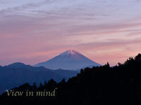 櫛形山と河口湖ー11月25日〜26日 - View in mind