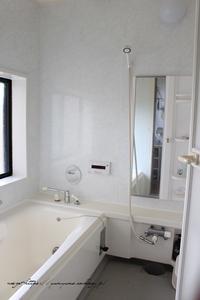 念願の『お風呂リフォーム工事レポ』解体から撤去まで - neige+ 手作りのある暮らし