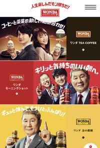 おもしろCM1 - Kiyoshi1192's Blog