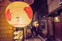 京都街角 - シセンのカナタ
