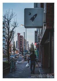 ロケット - ♉ mototaurus photography