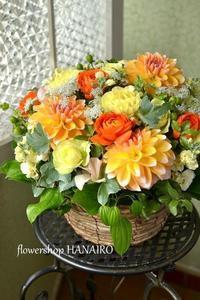 45周年のお祝いにお届けしたフラワーアレンジメント。 - 花色~あなたの好きなお花屋さんになりたい~