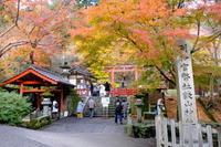 談山神社2018秋 - 平凡な日々の中で