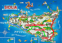 シチリア/24  陶器の街 カルタジローネ - FK's Blog