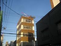 土-中川製作所- - 美術・中川製作所