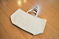 L.L.Bean Solid Boat and Tote - Dear Accomplices