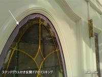 ドアのステンドグラスも曇ったら最後 - 只今建築中