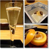 櫻湯山茱萸の夕食 - おいしい~Photo Diary