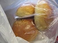 パン - さかえのファミリー