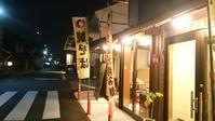 『真心DAYS』 - Tea's room  あっと Japan