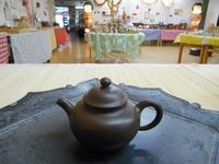 中国茶カフェ@メリーこけしマス2018!出店のおしらせ - Tea Wave  ~幸せの波動を感じて~