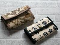 夫に手作りミニ財布 - アップルビーのミニマリスト生活