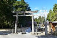 島根の旅@須佐神社 - Buono Buono!