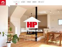 ■HP制作実績[株式会社ハウスプランニング さま] - 20周年、蒲郡でホームページ制作しております!