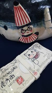 ■サロン展■ - ちょこっと陶芸