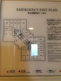 リッツカールトン大阪クラブルーム泊②お部屋チェック! - 小さなバラの庭と手作りせっけんのなちゅらるらいふ