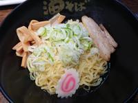 12/2  味の天徳高幡不動店  油そば(醤油味)¥490 + 焼餃子5個無料券 - 無駄遣いな日々