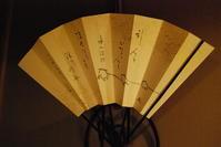 曳き舟 - ハレの日は椿亭の料理でおもてなし   公式weblog