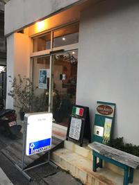 HANA@那覇市松尾 - あらびき