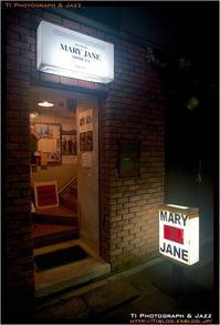 Mary Jane - TI Photograph & Jazz