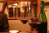 好きな人と過ごす美味しい時間 ~cafe bain-marie(カフェ バンマリ)~ - キラキラのある日々