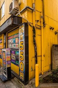 黄色 - TW Photoblog