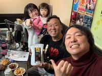 サイバージャパネスク 第612回放送(2018/11/28) - fm GIG 番組日誌