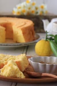 柚子のシフォンケーキ - ゆきなそう  猫とガーデニングの日記