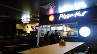 モルディブ空港での食事は・・・マーレ行きフェリー乗り場2階のフードコート - モルディブ現地情報発信ブログ 手軽に気軽に賢く旅するローカル島旅!