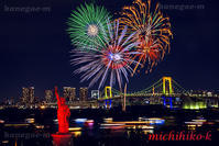 お台場レインボー花火 - 風景写真家 鐘ヶ江道彦のフォトブログ