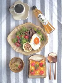 チーズトーストの朝ごはん - 陶器通販・益子焼 雑貨手作り陶器のサイトショップ 木のねのブログ