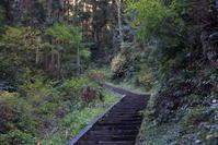 足利大人の遠足~行道山浄因寺近辺の不思議な巨石たち~ - 日々の贈り物(私の宇都宮生活)