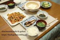 おうち飲みは、3人で~&琵琶湖もぼちぼち冬支度(o^^o) - おばちゃんとこのフーフー(夫婦)ごはん
