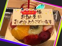 ハッピーバースデー - aminoelのオーナーブログ(笑光輝)キラキラ☆