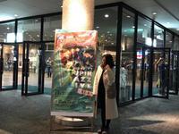 大野雄二のコンサート - 徒然なるままに 坂戸でフラワーアレンジ教室