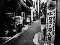南千住昼メシはジョイフル三の輪 - 東京雑派  TOKYO ZAPPA