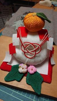 鏡餅 - 1043 co-bo ~布と糸~