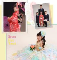 サーちゃんの七五三 - 中山写真館のブログです。