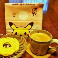 黄色の日 (´艸`*) - のーんびり hachisu 日記