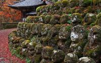 愛宕念仏寺2 - Patrappi annex